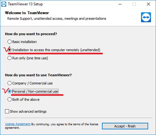 How to Install TeamViewer on Windows 10 | NewNazirite com